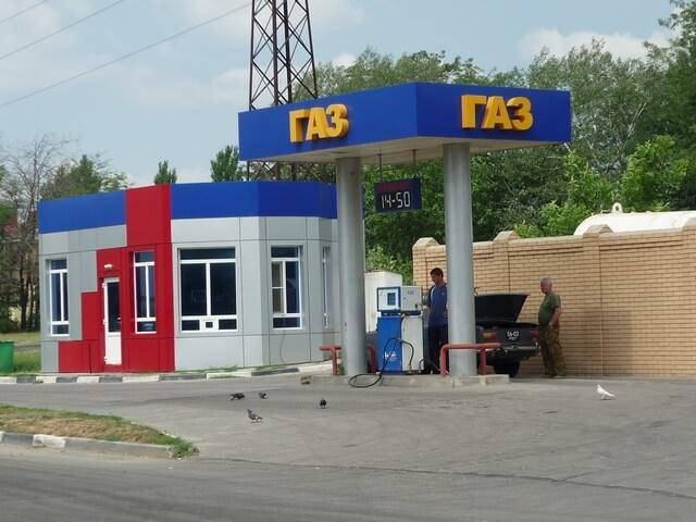 Газовая заправка в городе Таганрог